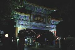 Čína 59