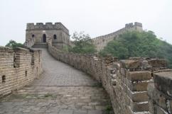 Čína 80