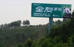 Čína 89