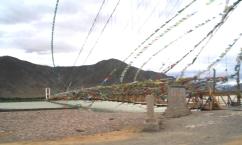 Tibet 70